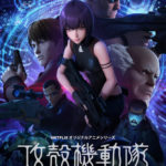 """Ghost in the Shell: <span class=""""caps"""">SAC</span> 2045 <span class=""""caps"""">S1</span> (2020)"""