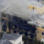 Kyoto Animation Arson Fire: 33 Dead & Dozens Injured, Some Critically
