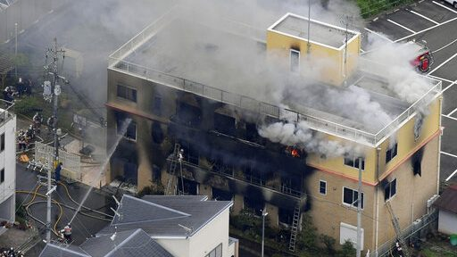 "Kyoto Animation Arson Fire: 33 Dead <span class=""amp"">&</span> Dozens Injured, Some Critically"